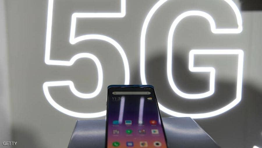 هواتف الجيل الخامس المتوفرة حاليًا وأين يمكن استخدامها في الدول العربية