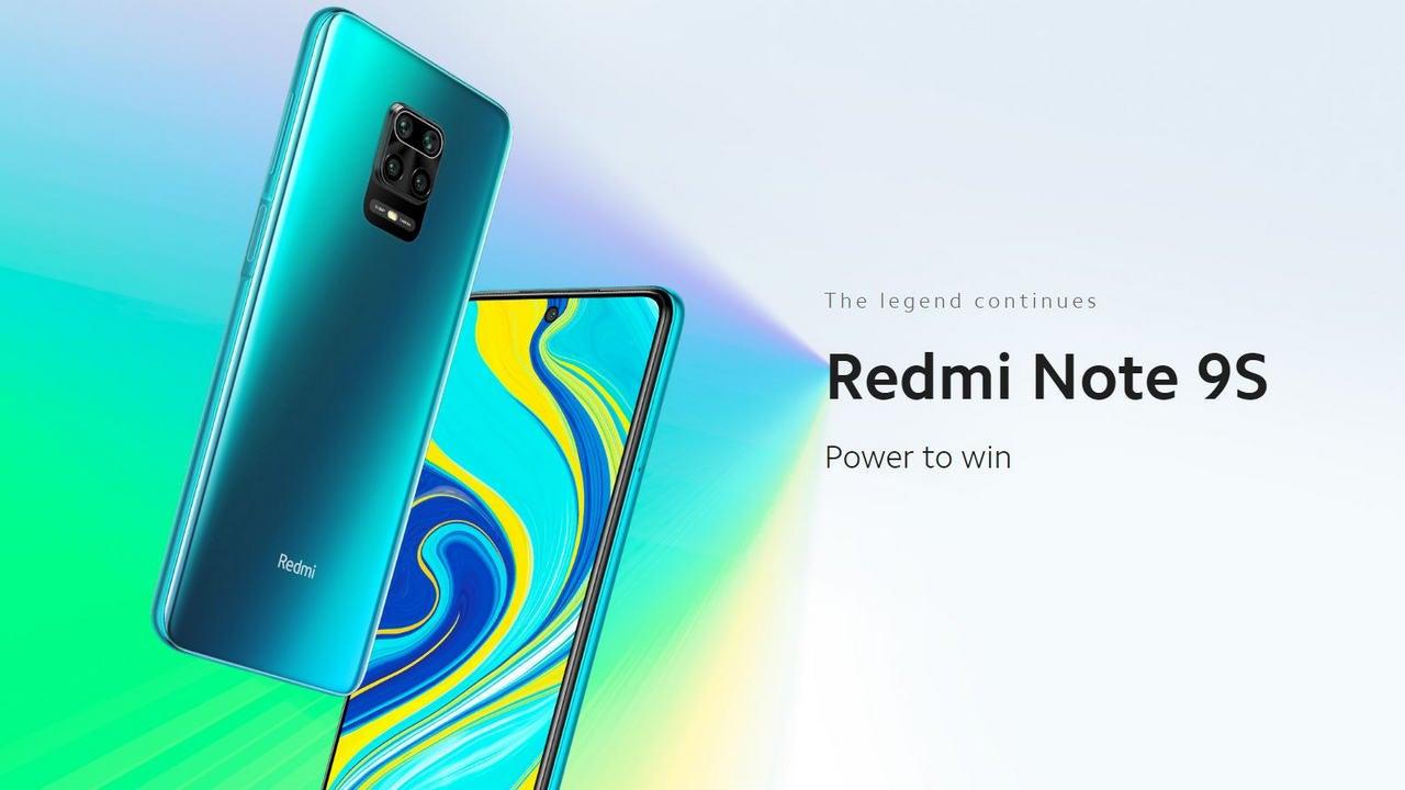 تعرف على مزايا وعيوب Xiaomi Redmi Note 9s