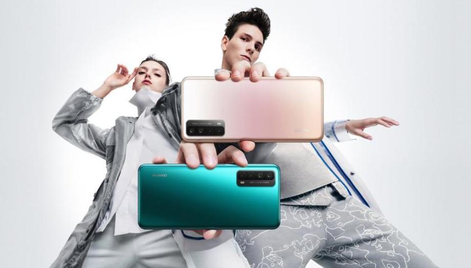 هواوي تحاول الاستمرار بهاتف Huawei Y7A صاحب الـ 5000 مللي بطارية
