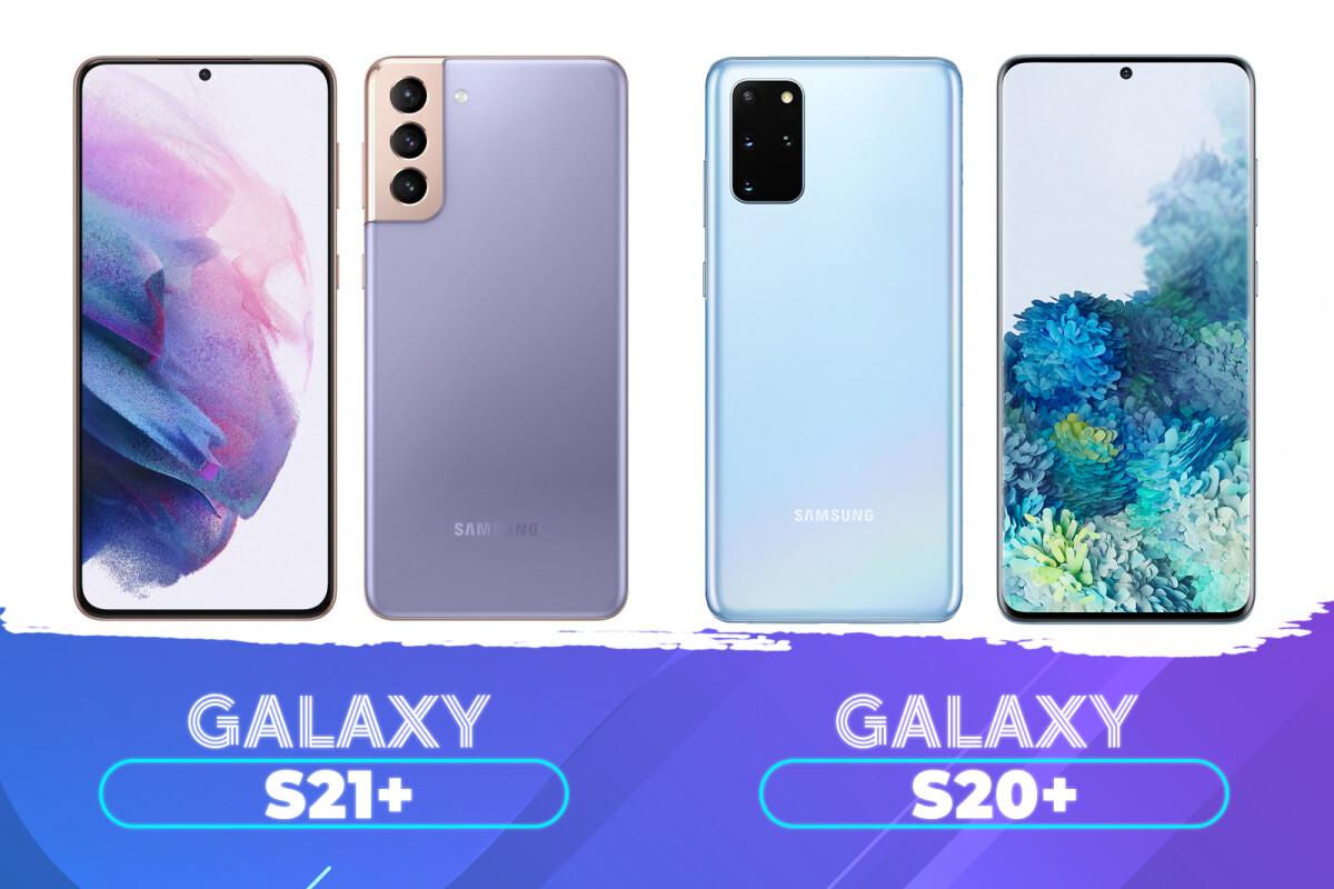 المقارنة الكاملة بين هاتفي Samsung Galaxy S21 Plus و Samsung S20 Plus