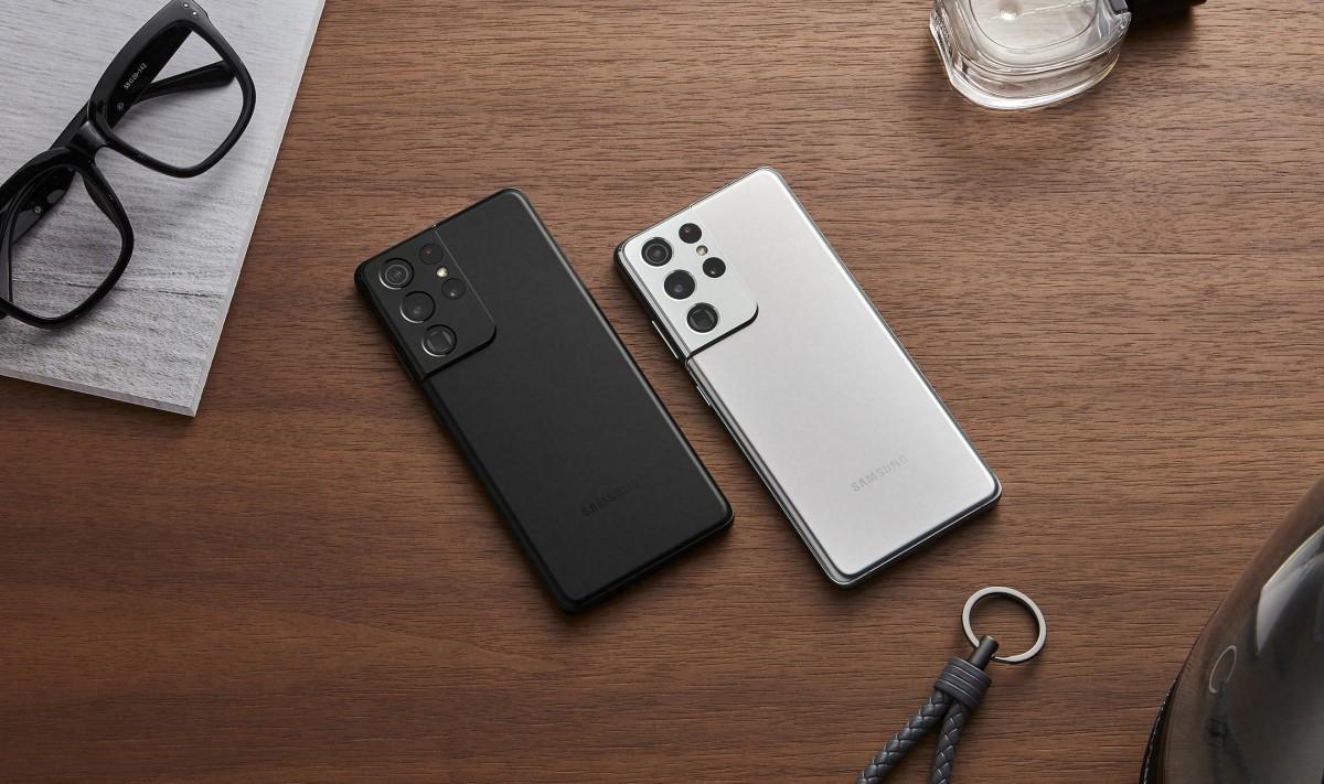 أبرز الاختلافات وأوجه الشبه بين هواتف Samsung S21 الجديدة