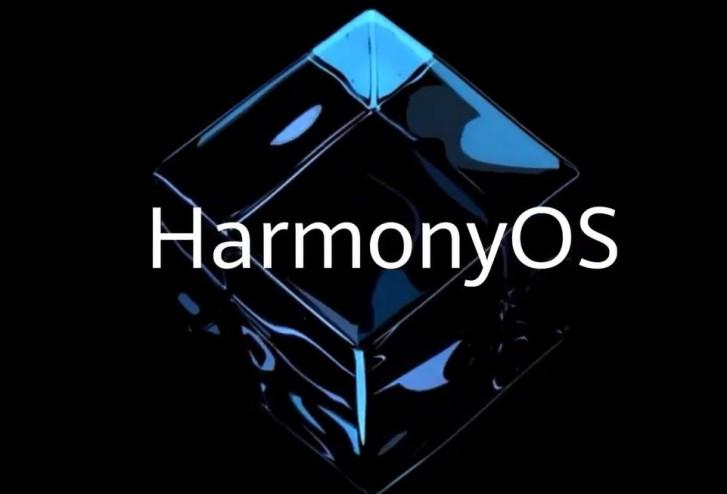 هواوي تؤكد على دعم أكثر من 300 مليون جهاز بنظام HarmonyOS هذا العام