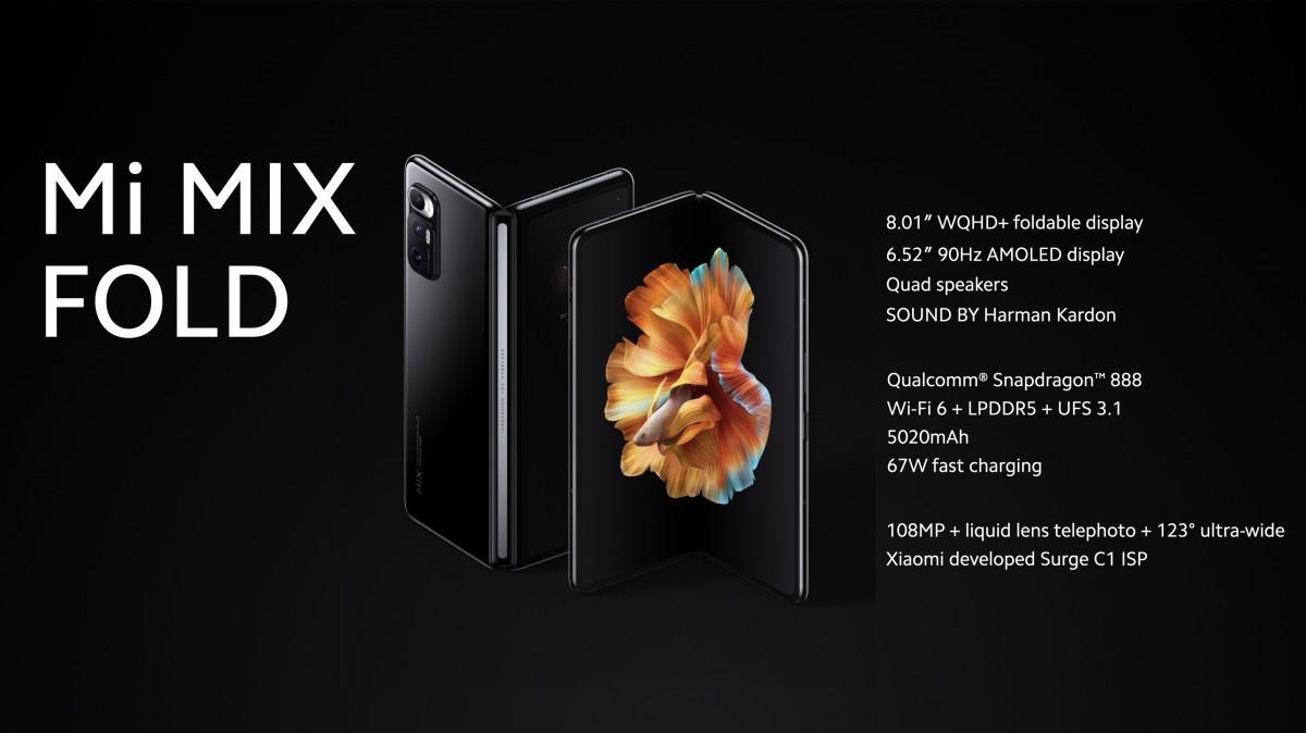 شاومي تعلن عن مواصفاتها هاتف Mi Mix Fold القابل للطي