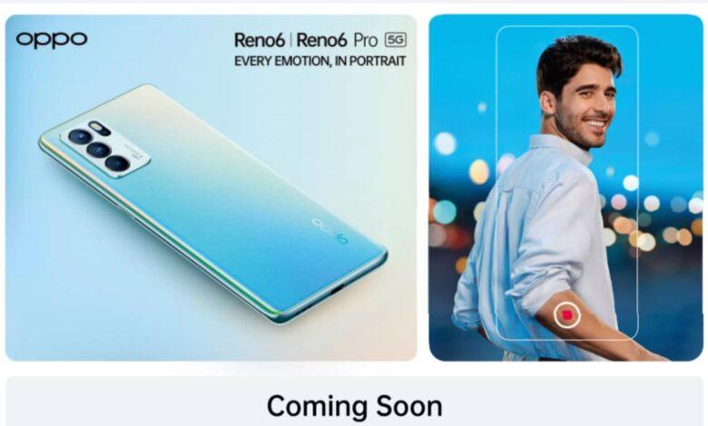 إليكم مزايا وعيوب هاتف Oppo Reno6 Pro