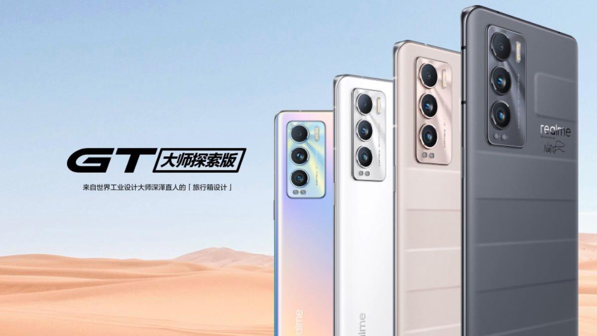 إليكم المراجعة الكاملة لهاتف الفئة المتوسطة العليا الجديد Realme GT Master explorer