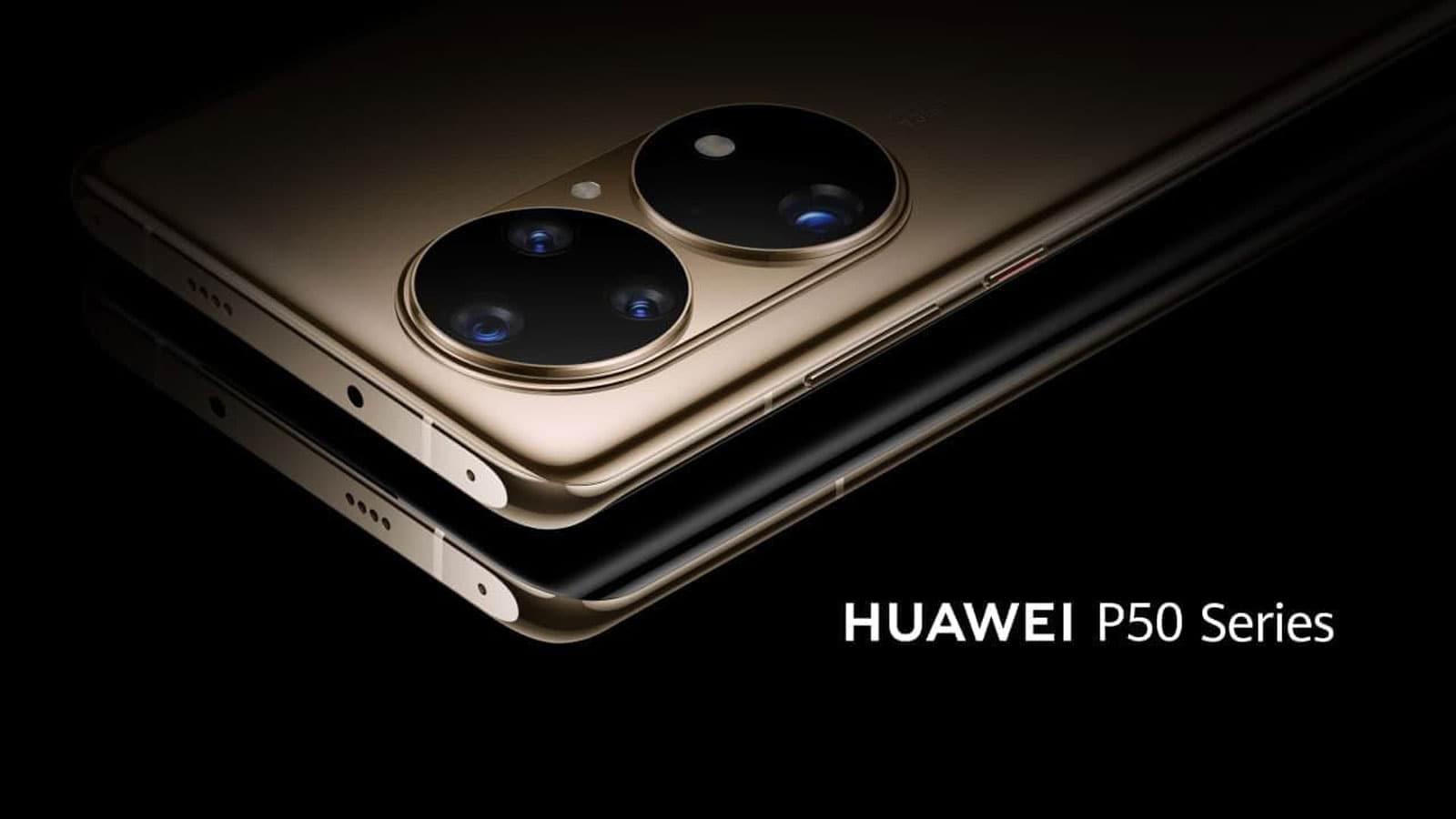وأخيرًا... الكشف رسميًا عن مجموعة هواتف Huawei P50 الرائدة الجديدة