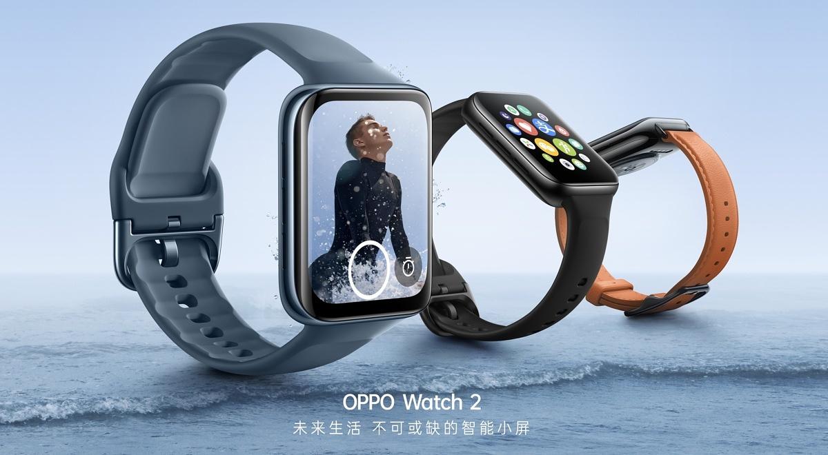 الإعلان الرسمي عن ساعة Oppo Watch 2