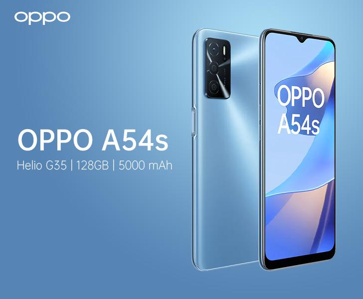 تسريبات تبين أن أوبو سوف تعلن عن هاتف Oppo A54s الجديد، إليكم مواصفاته