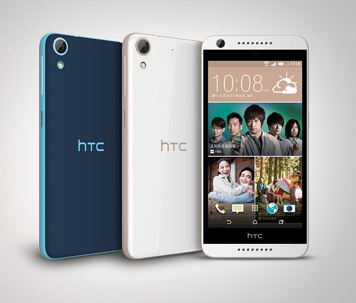 سعر هاتف htc Desire 820s dual sim