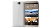 مميزات وعيوب HTC One E9+