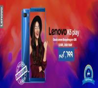 مميزات وعيوب Lenovo K5 Play