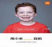 Xiaomi تعلن عن سلسلة CC من خلال طفل من مشاهير اليوتيوب