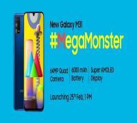 الكشف الكامل عن مواصفات هاتف Samsung Galaxy M31 قبل طرحه في الأسواق
