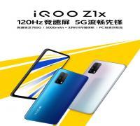تعرف على أحدث تسريب لمواصفات هاتف Vivo IQOO Z1x