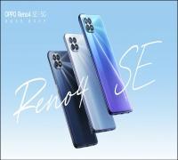 مزايا وعيوب هاتف Oppo متوسط الفئة الجديد Oppo Reno4 SE