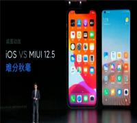 تعرف على هواتف Xiaomi التي ستحصل على ترقية واجهة مستخدم MIUI 12.5