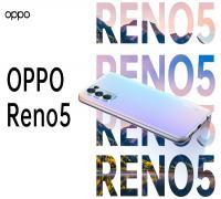 أوبو تكشف رسميًا عن مجموعة هواتف Oppo Reno5 في الأسواق المصرية