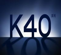 أبرز الاختلافات بين هواتف Redmi K40 الجديدة