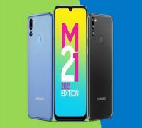 سامسونج تعلن عن هاتف Samsung M21 2021 Edition