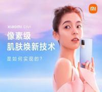 إليكم المزايا والعيوب الخاصة بهاتف Xiaomi Civi