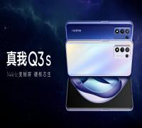 مزايا وعيوب هاتف Realme Q3s الجديد