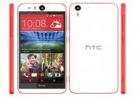 مميزات وعيوب HTC Desire Eye