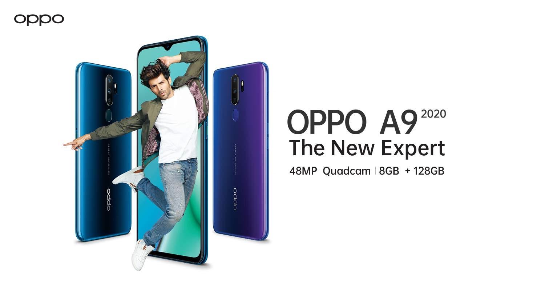 مراجعة مواصفات هاتف Oppo الجديد Oppo A9 (2020)
