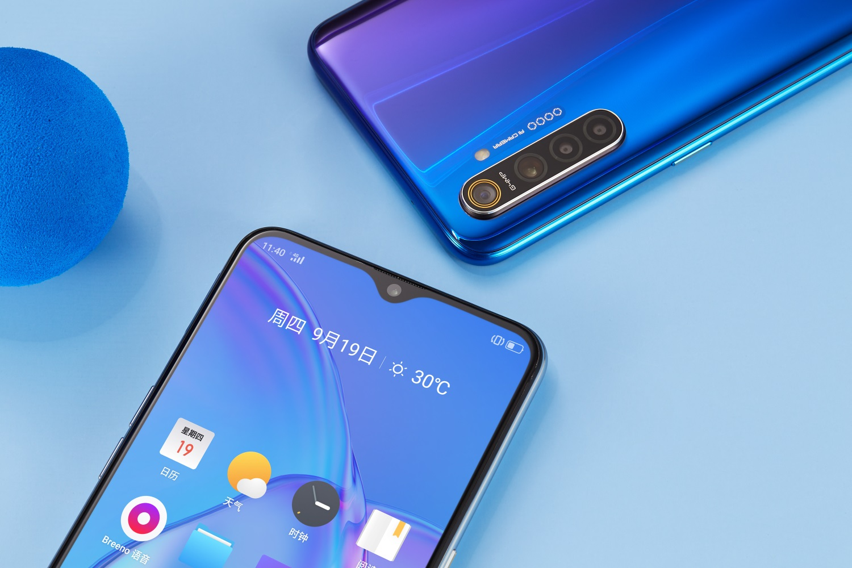 الكشف رسميًا عن هاتف Realme X2 أحدث هواتف Realme في الفئة المتوسطة