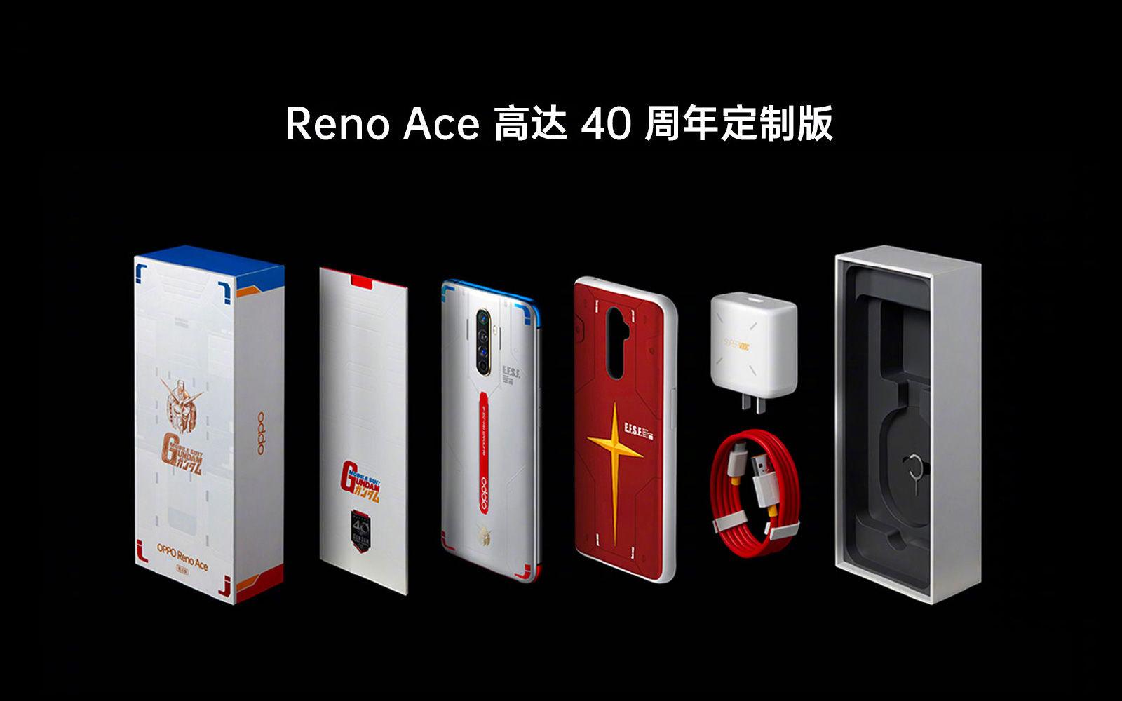 أوبو تكشف عن Reno Ace Gundam الإصدار الخاص من الهاتف الرائد الجديد Reno Ace