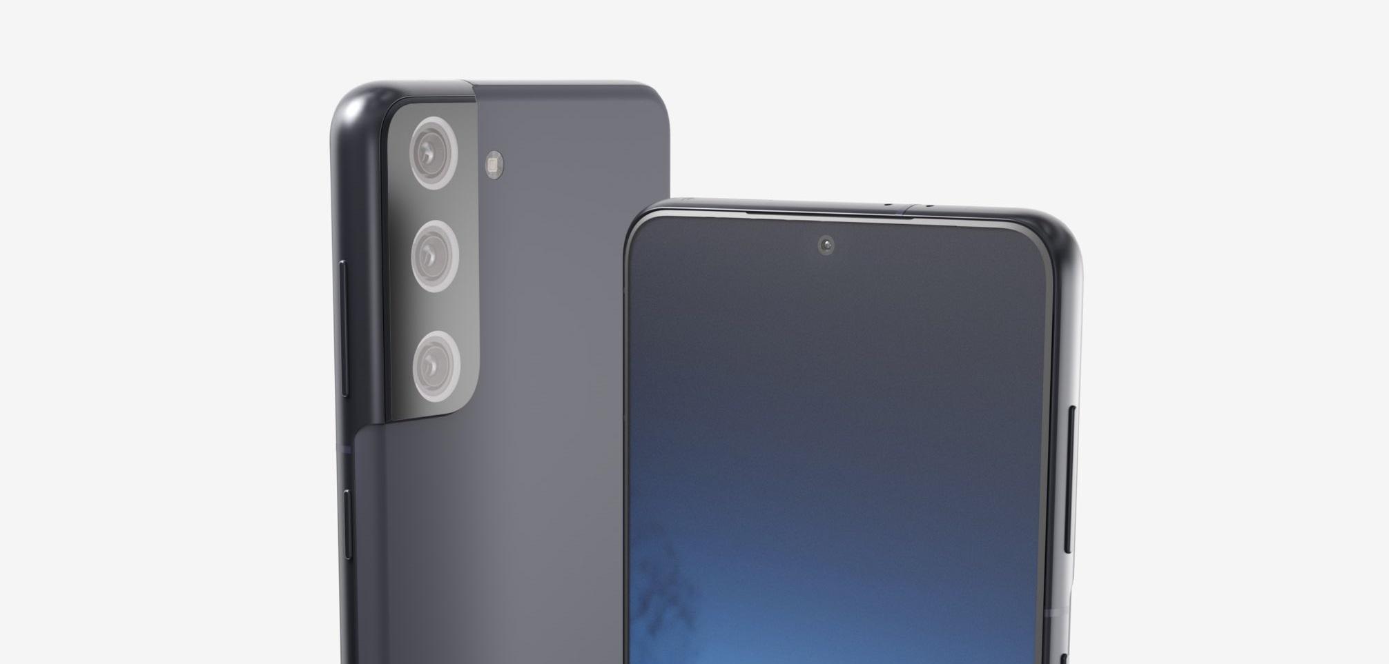تسريبات جديدة تكشف عن بعض تفاصيل شاشات هواتف Samsung Galaxy S21
