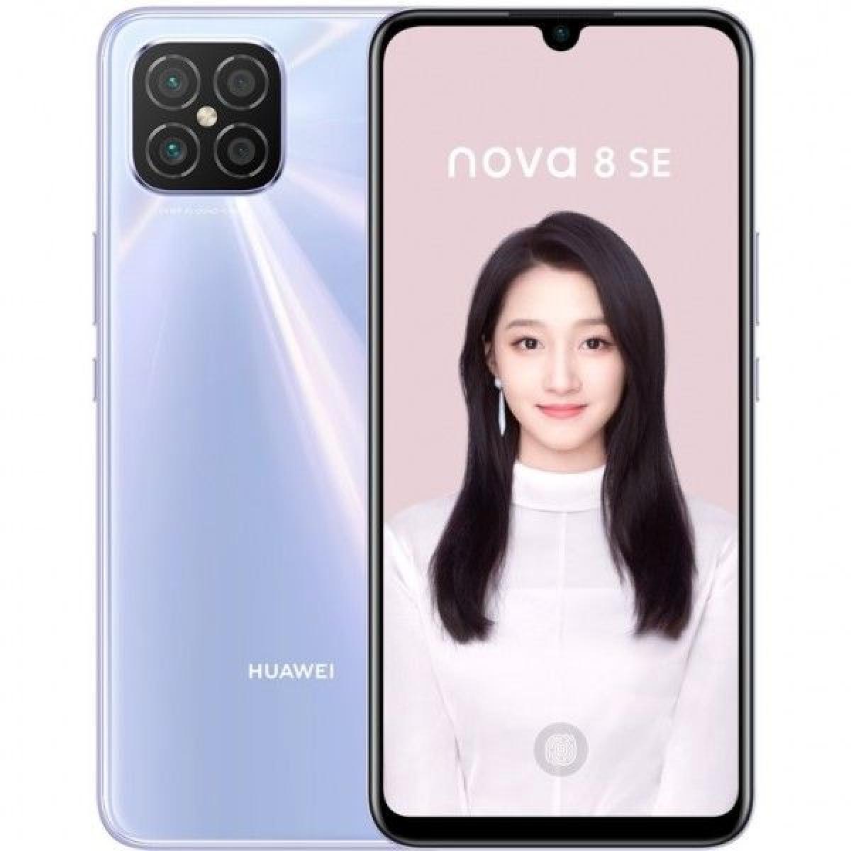 مزايا وعيوب هاتف Huawei Nova 8 SE الجديد