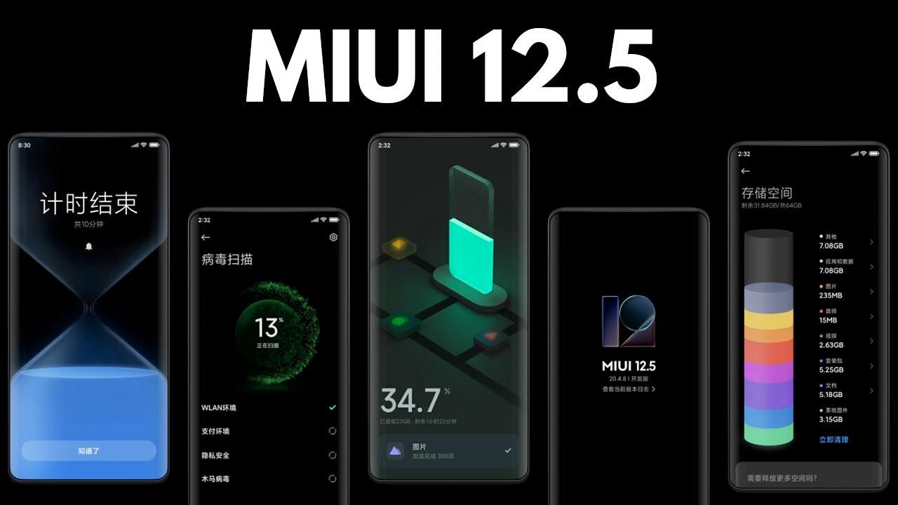 شاومي تكشف عن خطة وصول واجهة مستخدم MIUI 12.5 العالمية لهواتفها