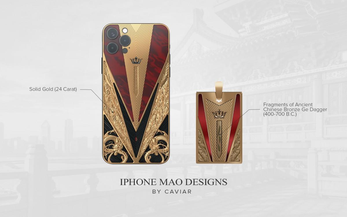 شركة Caviar تطرح مجموعة قيمة من هواتف أيفون بسعر يبدأ من 35 ألف دولار فقط