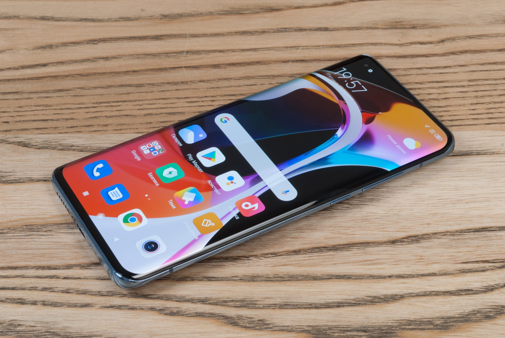 الاختلافات بين هاتفي Xiaomi Mi 11 وXiaomi Mi 11 Pro