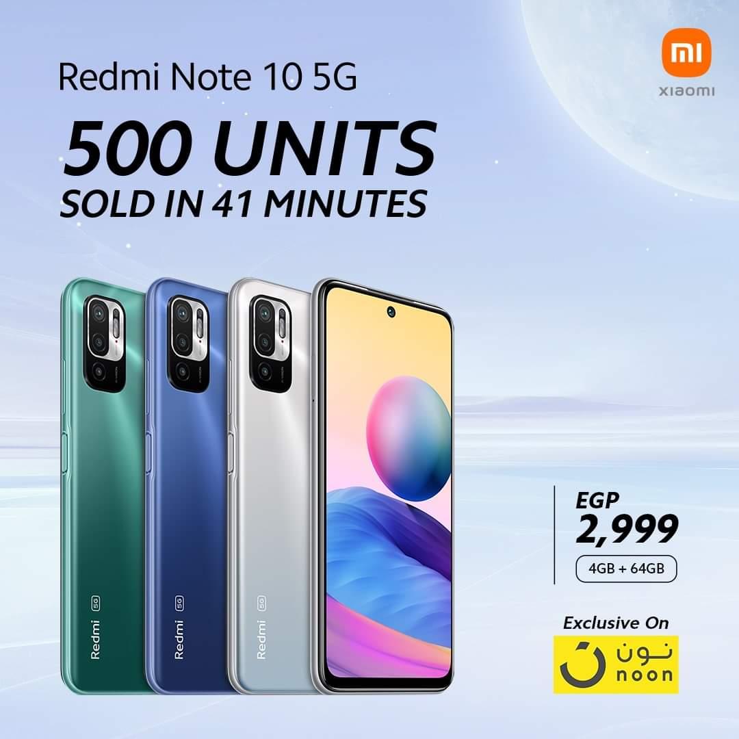 في 41 دقيقةفقط ... هاتف Redmi Note 10 5G ينفذ من بعض المتاجر الإلكترونية