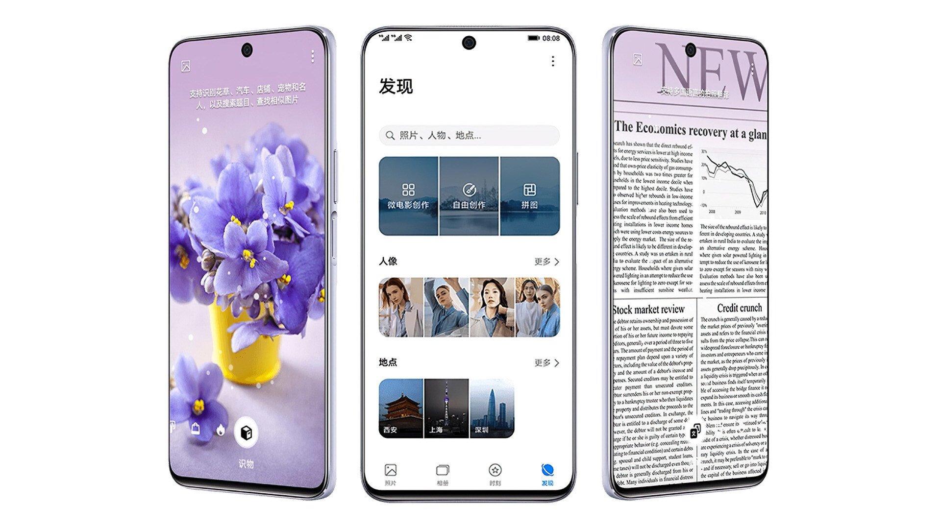مراجعة مواصفات هاتف Honor X20 SE متوسط الفئة الجديد