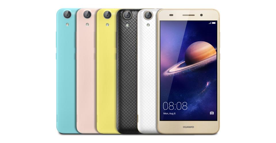 مميزات وعيوب Huawei Y6 II